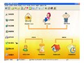 婚介会员管理软件