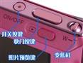 索尼 T90局部细节图图片1