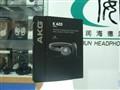 爱科技AKG K420 头戴式(海军蓝)图片10