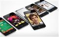 苹果 iPod touch4外观图片