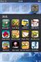 苹果 iPod touch4应用图片4