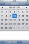 苹果 iPod touch4应用图片9