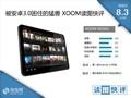 Moto Xoom 3G+WiFi����ͼƬ1