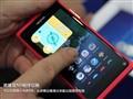 诺基亚 N9 16G图片8