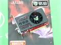 铭�u MS-HD6570巨无霸图片3