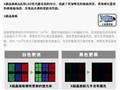 夏普 LCD-60LX531A功能图片1