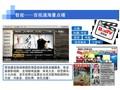 夏普 LCD-46LX440A 46英寸超窄边网络LED电视功能图片8