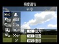 佳能 EOS 5D界面图图片7