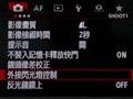 佳能 EOS 5D界面图图片8