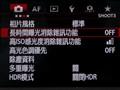 佳能 EOS 5D界面图图片10