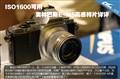 奥林巴斯 E-M5套机拍照样张图片1