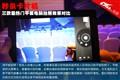 苹果 iPad2 MC979CH/A功能实测图片1