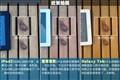 苹果 iPad2 MC979CH/A功能实测图片4