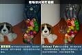 苹果 iPad2 MC979CH/A功能实测图片6