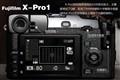 富士 X-Pro1单品评测图片3