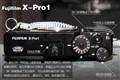 富士 X-Pro1单品评测图片4