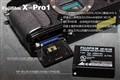 富士 X-Pro1单品评测图片7