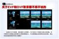 富士 X-Pro1功能实测图片9