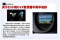 富士 X-Pro1功能实测图片10