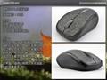 罗技 M185黑色灰边产品对比图图片3
