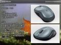 罗技 M185黑色灰边产品对比图图片5