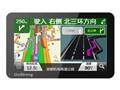 最新2013年地图 任我游N710报价1099