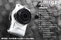 松下 GF5 微单相机单品评测图片2