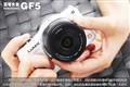松下 GF5 微单相机单品评测图片3