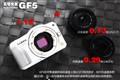 松下 GF5 微单相机单品评测图片8