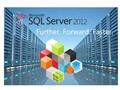 微软SQL Server 2012 OLP NL 企业版 4核CPU