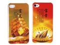 优普诺 iPhone4/4S活泉系列保护壳全部图片6