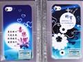 优普诺 iPhone4/4S活泉系列保护壳全部图片10