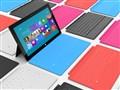 微软 Surface RT+黑色触控式键盘保护套图片1