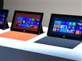 微软 Surface RT+黑色触控式键盘保护套图片5