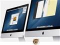 苹果 iMac全部图片9