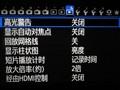 佳能 EOS 6D界面图图片4