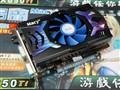 铭鑫 视界风 GTX650TI-1GBD5全部图片10