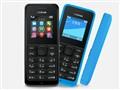 诺基亚 1050 GSM手机全部图片4
