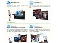 长虹 UD55B6000i 55英寸3D网络4K智能LED液晶电视功能图片8