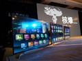 乐视 S50 50英寸智能3D网络LED液晶电视实景图片4