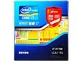 Intel 酷睿四核i7-3770K 盒装CPU(LGA1155/3.5GHz/四核/8M三级缓存/77W/22纳米)