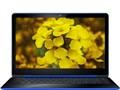 海尔Lafite 13英寸超极本(i5-4200U/4G/128G SSD/核显/触控屏/蓝牙/Win8/蓝色)