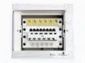 TCL 新型精品型家庭信息箱箱体PB1066CZ-XT