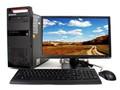 联想扬天M2200 G1820/2G/500G/DVD