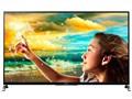 索尼KDL-55W950B 55英寸3DLED液晶电视(银框黑色)