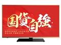 创维 40E5DHR 40英寸智能网络LED液晶电视(香槟金色)
