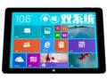 台电 X16HD 10.6英寸3G平板电脑(Bay Trail-T 3736F/2G/64G/1920×108