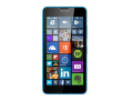 微软 Lumia 640全部图片2