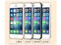 KFA2 iPhone5/5S弧形金属边框全部图片5