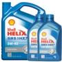 壳牌蓝喜力Helix HX7 5W-40 合成机油 SN 6L